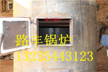 【养殖场保温水暖锅炉—小鸡增温水暖锅炉】价格