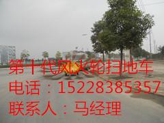 阜康多功能扫地车,阜康道路清扫车优势,扫地车价格优惠