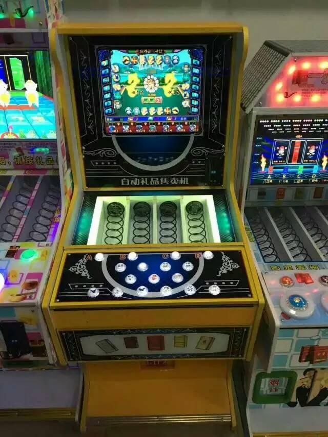 广州斗龙游戏机供应厂家直销