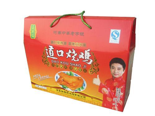 徐福勤烧鸡(多图),烧鸡培训学校,天津烧鸡培训