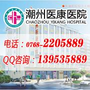 潮州医院较好的尿道结石的治疗方法