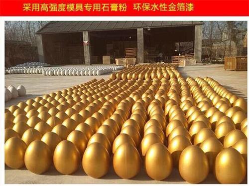 许昌自行车、千里达自行车厂家直销、金尚达贸易(多图)