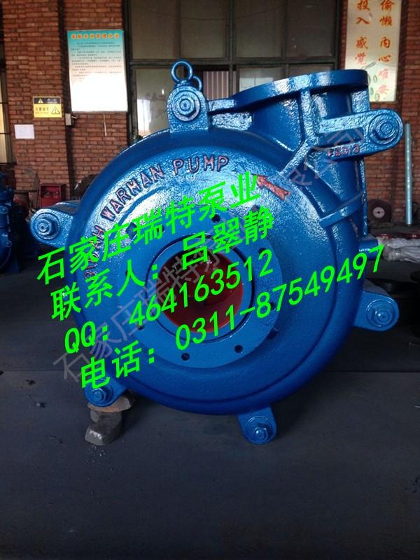 【200ZJ-I-A70】耐磨渣浆泵_瑞特泵业