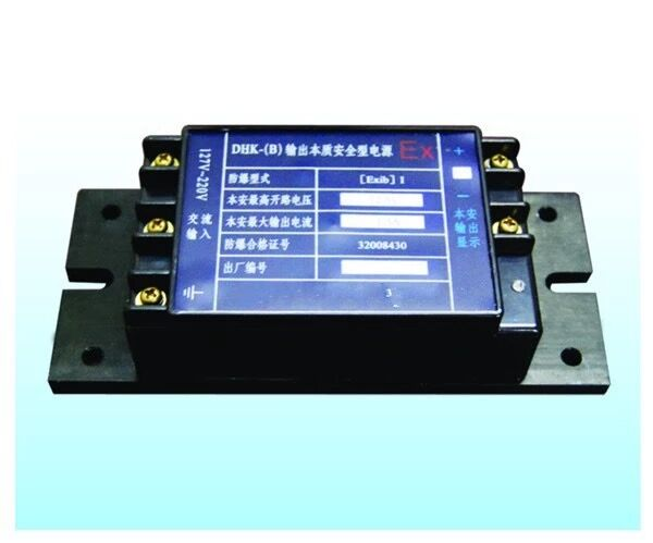 输出本质安全型电源