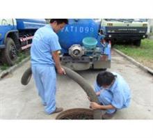 佛山家政保洁保洁、管道疏通、清淤行业领先