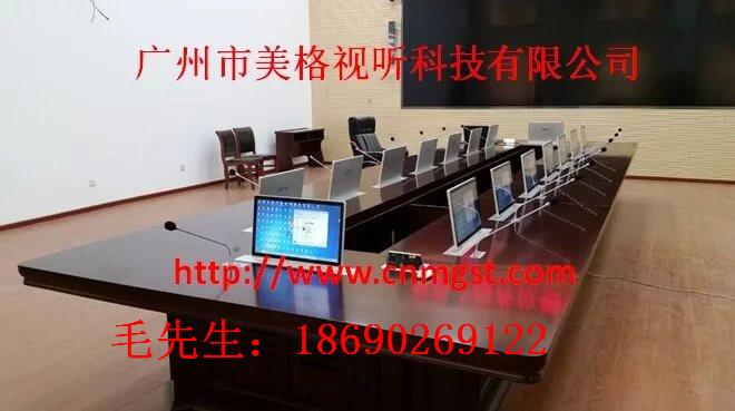 乌鲁木齐喀什电脑升降会议台会议桌大品牌厂家