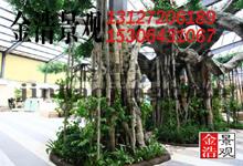 济宁生态餐厅景观供应哪家比较好