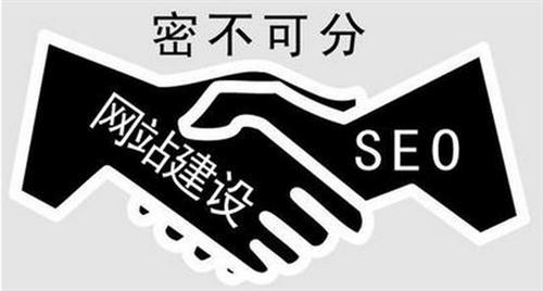高端网站 建设_嘉兴网站建设_成至国际(图)