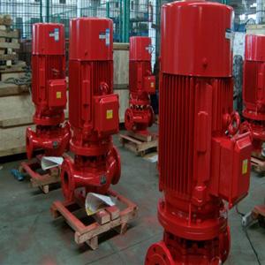供青海果洛消防泵和大通消防水泵供应商