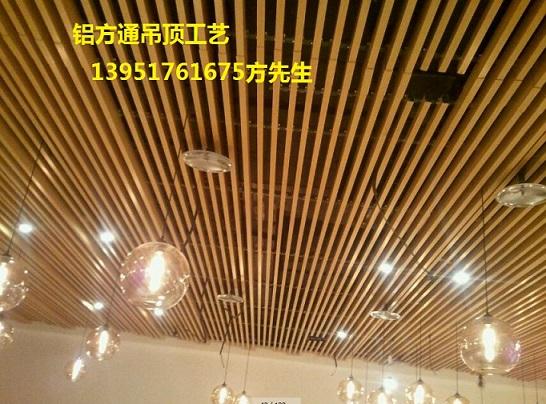 宣城铝方通厂家池州铝方通亳州铝方通合肥木纹铝方通厂家