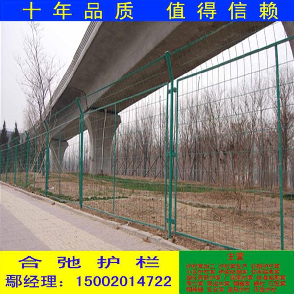 沈海高速公路护栏网 公路两侧围栏网 阳江圈地隔离围网
