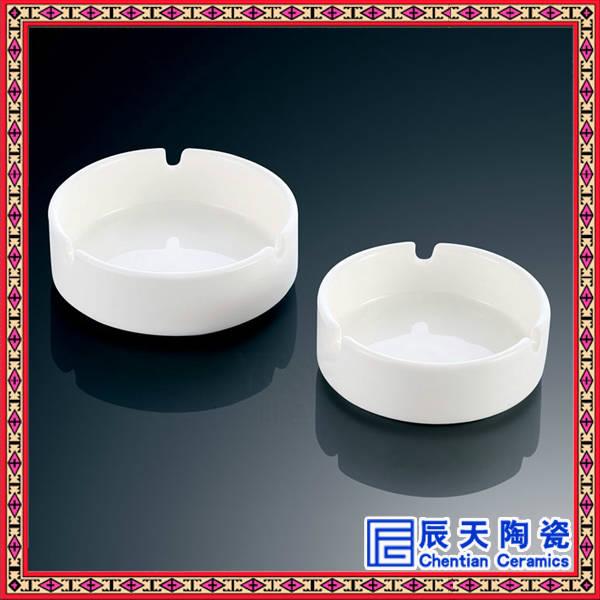 厂家批发外销10CM陶瓷烟灰缸 三孔两孔镁质瓷烟灰缸酒店用品