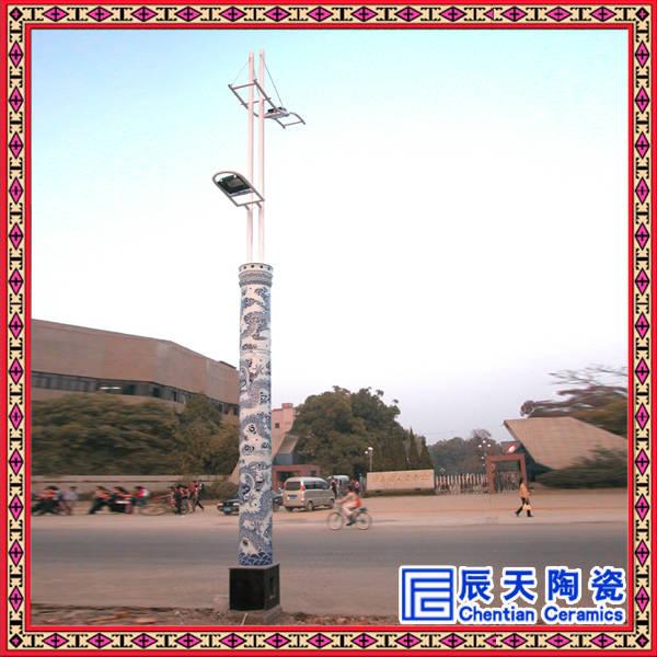 贴花青花缠枝莲陶瓷灯柱批发 厂家供应照明景观陶瓷路灯