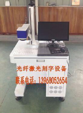 东莞激光镭射机已旧换新厂家|二手激光刻字机价格|激光配件更换