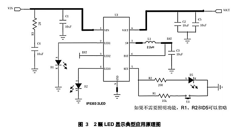 首页> 电子元器件 ic集成电路 驱动ic >聚泉鑫科技ip5303,1.2a充电1.