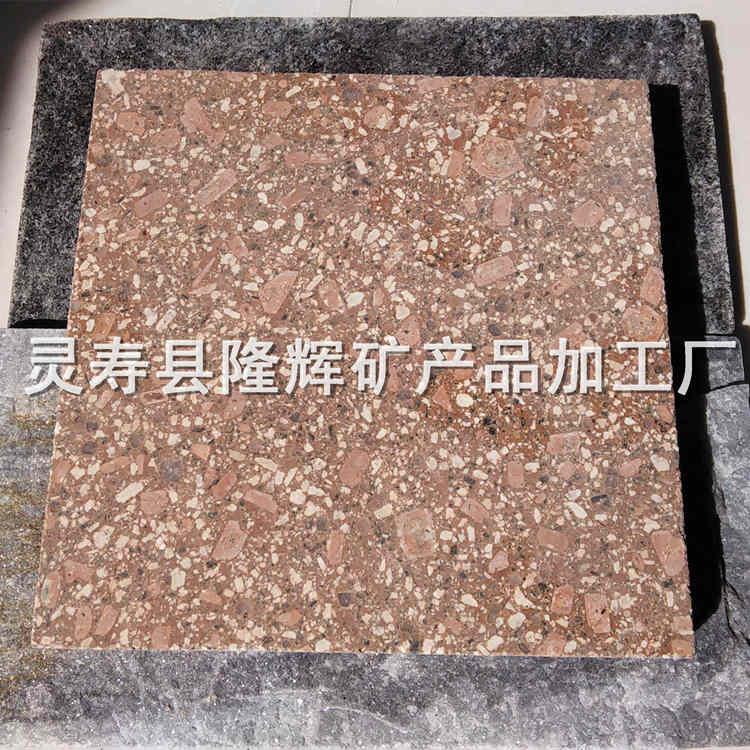 麦饭石石板材 汗蒸房 桑拿房 卫浴专用地