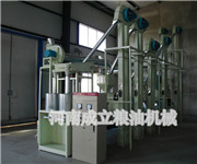郑州成立面粉加工设备供应放心选购