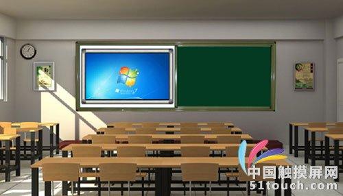 高校多媒体�K�_65寸壁挂教学交互式电子白板 学校多媒体教学一体机 会议电子白板