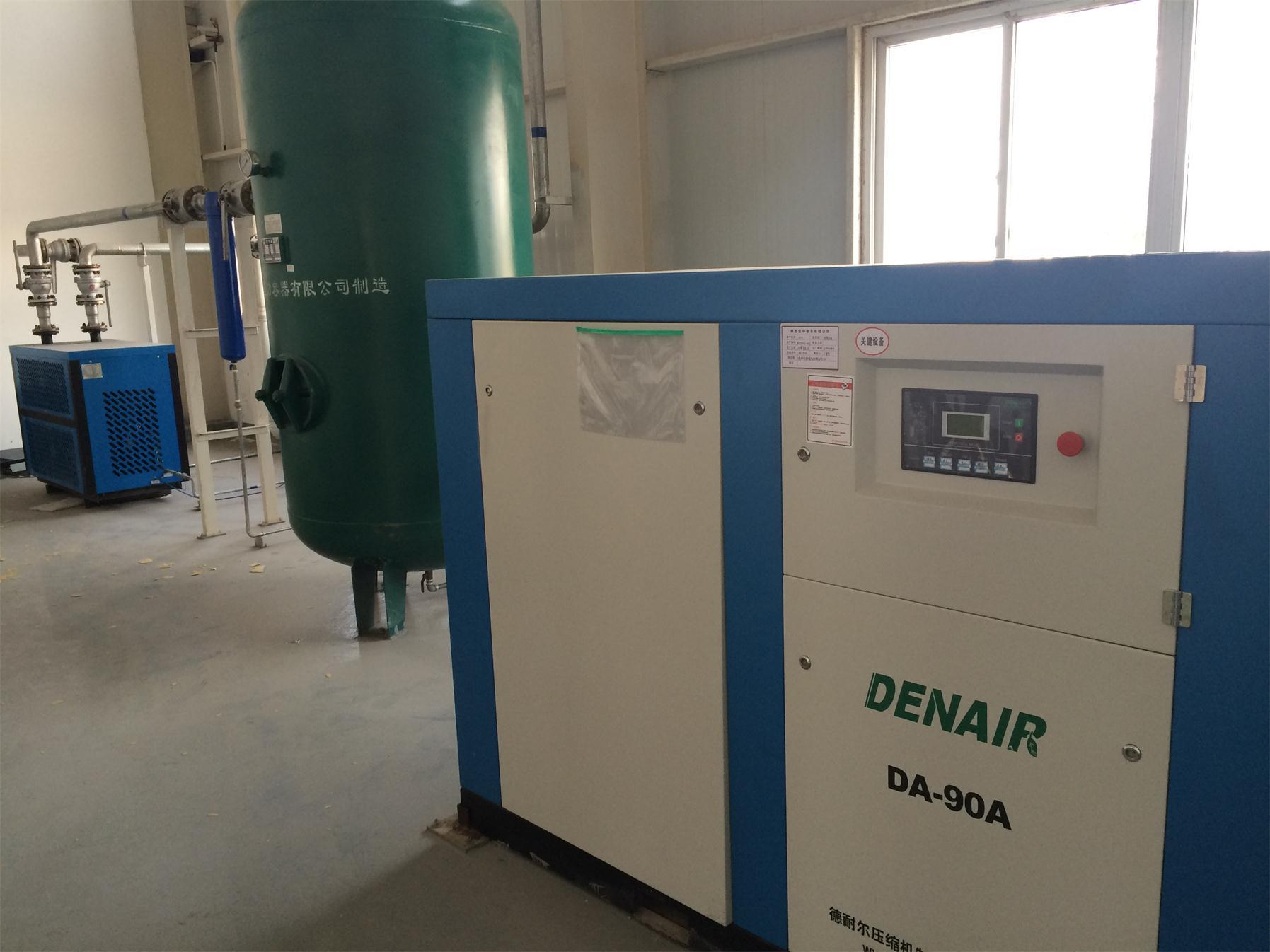 供应陕西90kw螺杆空压机,德耐尔空压机技术参数:   da-90 0.75 16.