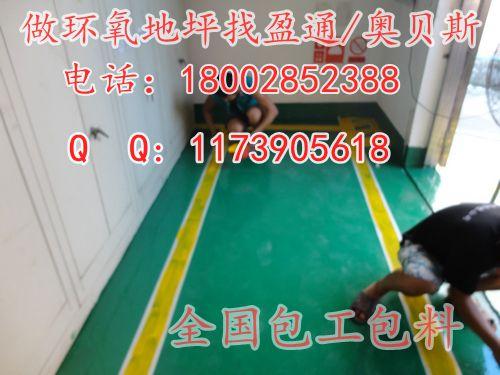 东台市大丰市户外丙烯酸球场材料,水性防锈丙烯酸涂料