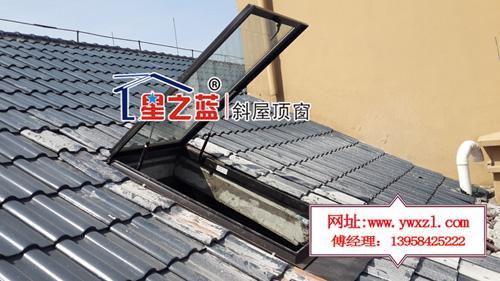 电动智能天窗生产厂家_天津电动智能天窗_星之蓝天窗保质保量