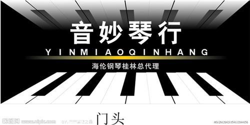 南宁艾灸培训_音妙_南宁古筝培训速成班古筝视频资料图片
