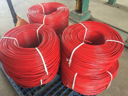 沈阳耐低温电缆|沈阳鑫奥线缆|沈阳耐低温