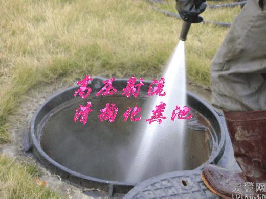 仪征阴沟窑井污水管雨水管不畅通高压清洗能