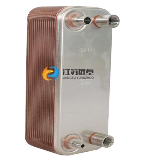 换热器机组、江苏远卓设备制造、换热器机组生产厂家