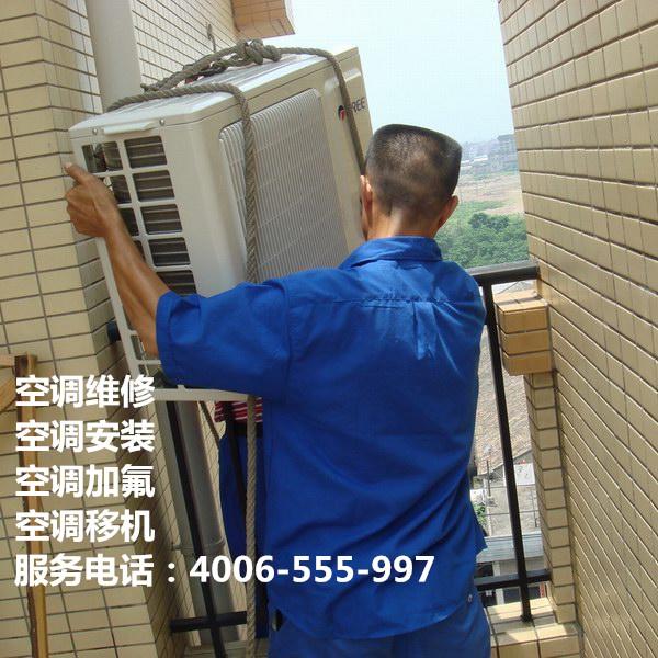 长沙格力空调维修,长沙空调加氟,长沙格力空调移机.