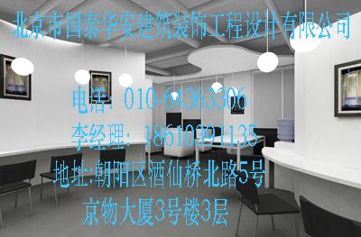 北京装修工程有限公司 ktv装修公司
