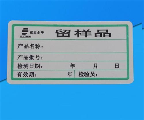 透明不干胶标签_不干胶标签_宏达印刷(查看)