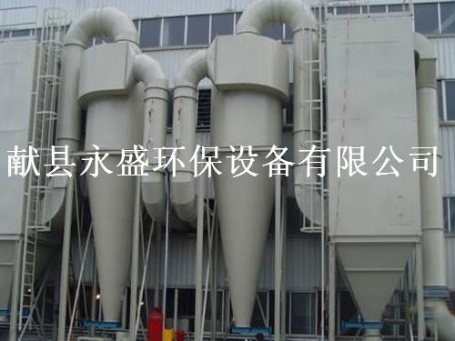 专业生产单机布袋除尘器 小型锅炉脉冲除尘器设备厂家-过滤单机除尘器