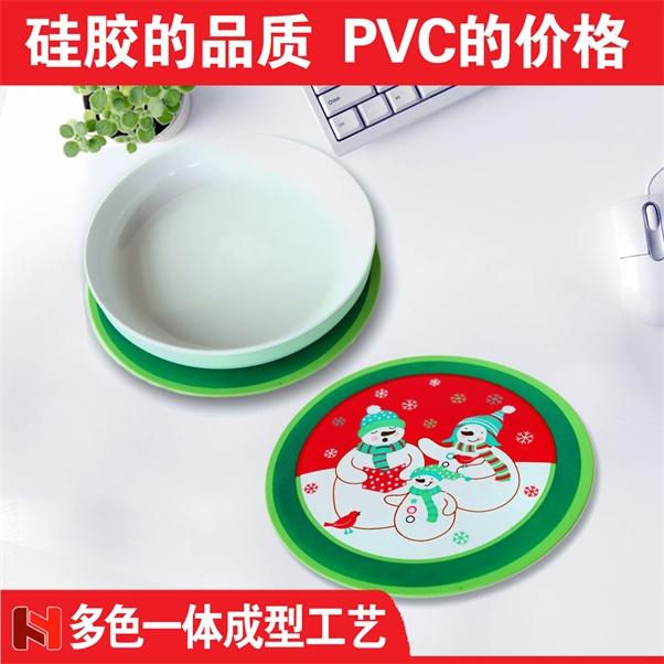 创意卡通隔热垫 广告礼品硅胶垫防滑杯垫 定制logo