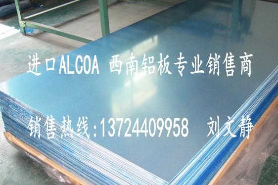 6061铝板 国标6061T651铝板硬度