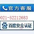 【上海百奥除湿机24小时服务维修预约】
