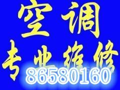 杭州学院北路修空调登云路空调维修空调加氟
