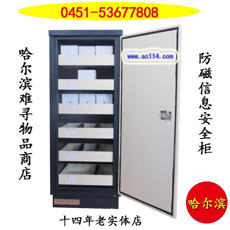 哈尔滨大型档案图书消毒机【南岗区辽阳街1