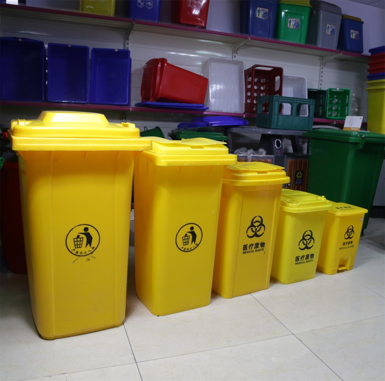 专用黄色医疗垃圾桶pe料