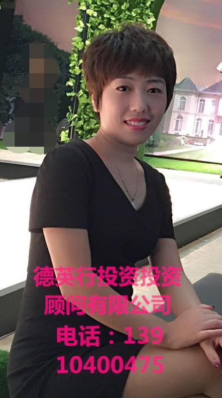 中字头 北京 天津 融资租赁公司牌照 转