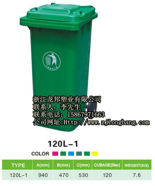 生活垃圾桶规格