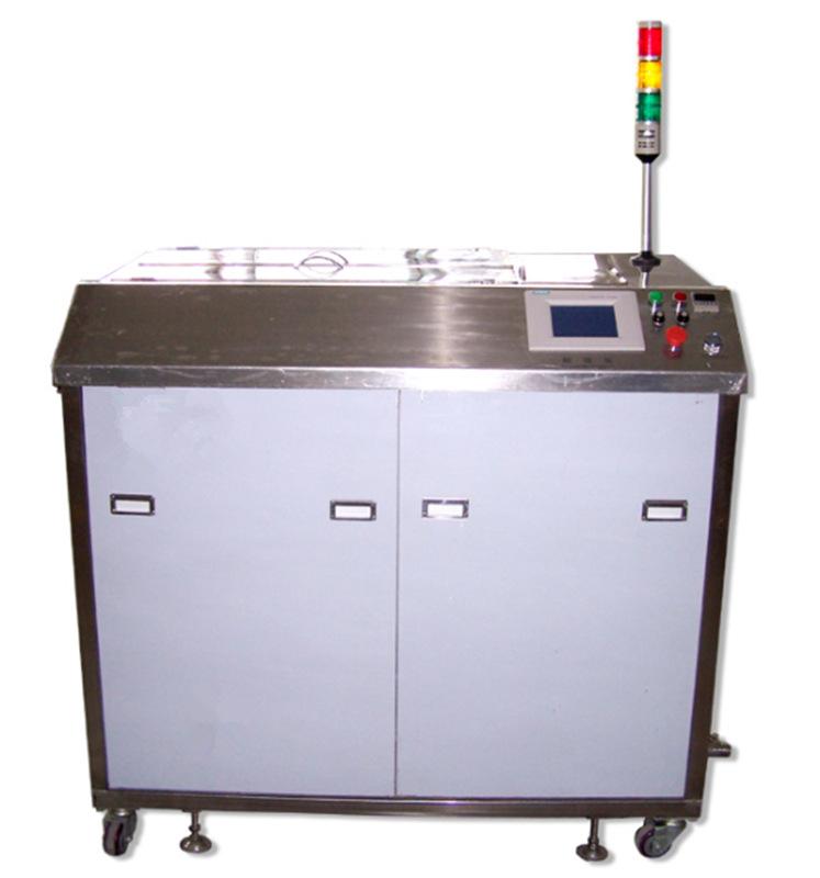 【供应小型超声波清洗机】价格