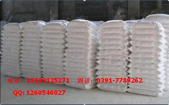 厂家直销轻质碳酸钙