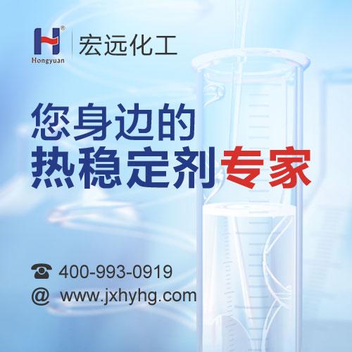 岳阳硬脂酸钙厂家 就找江西宏远化工