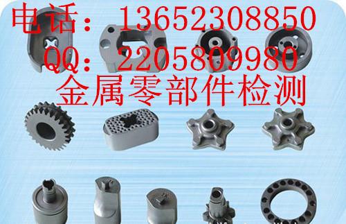 深圳哪里可以检测螺栓