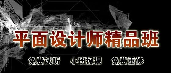 徐汇区上海平面设计培训供应专业快速