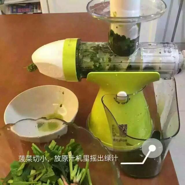 微时代榨汁机_微时代总仓  家用电器网 榨汁机 家用榨汁机       金华果语榨汁机的