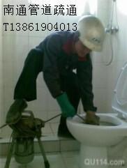 专业疏通下水道马桶疏通清理阴沟化粪池抽粪