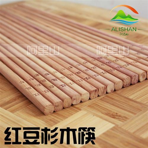 西亚各种名贵木工工具木头图片