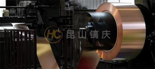 镍铜、铜、昆山镐庆五金电子材料有限公司(多图)